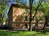 neighbour house: st. Vilonov, house 86/3. Apartment house