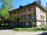 neighbour house: st. Vilonov, house 86/4. Apartment house