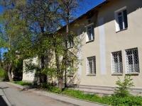 Yekaterinburg, hostel НПО Автоматики, №4, Vilonov st, house 88