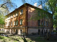 neighbour house: st. Vilonov, house 90/1. Apartment house