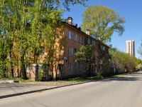 neighbour house: st. Vilonov, house 92. Apartment house