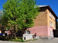 neighbour house: st. Vilonov, house 94/4. Apartment house
