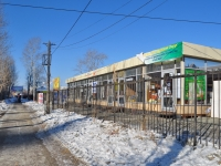 Yekaterinburg, Vilonov st, store