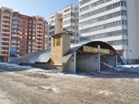 Yekaterinburg, Vilonov st, garage (parking)
