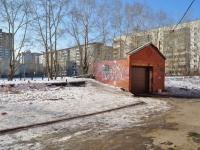 Yekaterinburg, Vilonov st, garage (parking)