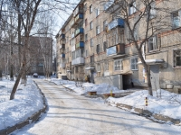 Yekaterinburg, Danila Zverev st, house 6. Apartment house