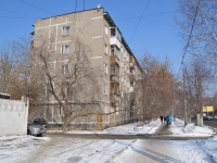 Yekaterinburg, Danila Zverev st, house 7. Apartment house