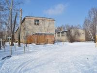 Екатеринбург, школа №51, улица Данилы Зверева, дом 8