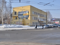 Yekaterinburg, dental clinic №8, Danila Zverev st, house 9А
