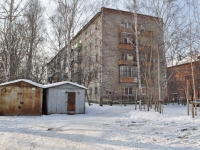 Yekaterinburg, Danila Zverev st, house 10А. Apartment house