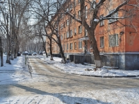 Yekaterinburg, Danila Zverev st, house 10. Apartment house