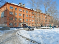 Yekaterinburg, Danila Zverev st, house 14. Apartment house