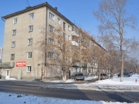 Yekaterinburg, Danila Zverev st, house 16. Apartment house