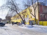 Екатеринбург, улица Данилы Зверева, дом 17Б. офисное здание