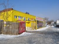 叶卡捷琳堡市, Danila Zverev st, 房屋 17Б. 写字楼