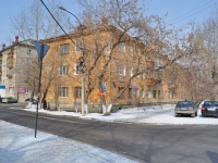 Yekaterinburg, Danila Zverev st, house 17. Apartment house
