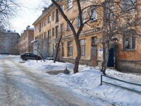 Yekaterinburg, Danila Zverev st, house 20. Apartment house