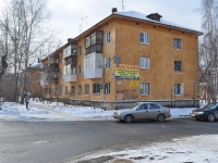 Yekaterinburg, Danila Zverev st, house 21. Apartment house