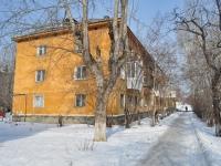 Екатеринбург, улица Данилы Зверева, дом 21. многоквартирный дом