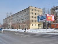 叶卡捷琳堡市, Danila Zverev st, 房屋 24. 宿舍