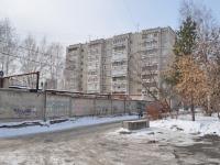 Yekaterinburg, Danila Zverev st, house 28. Apartment house