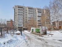 叶卡捷琳堡市, Danila Zverev st, 房屋 28. 公寓楼