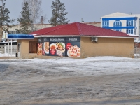 "Yekaterinburg, restaurant ""Студия Суши"", Danila Zverev st, house 31А"