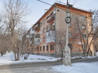 Yekaterinburg, Danila Zverev st, house 32. Apartment house