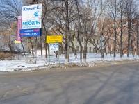 Yekaterinburg, Danila Zverev st, house 31 ЛИТ А. office building