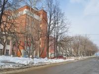 Yekaterinburg, Danila Zverev st, house 31 ЛИТ С. office building