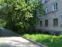 Yekaterinburg, Danila Zverev st, house 4. Apartment house