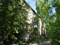 neighbour house: st. Danila Zverev, house 4. Apartment house