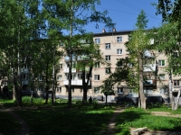 neighbour house: st. Danila Zverev, house 6. Apartment house
