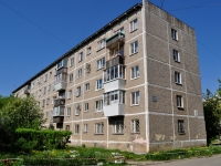 neighbour house: st. Danila Zverev, house 9. Apartment house
