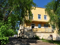 neighbour house: st. Danila Zverev, house 9А. dental clinic №8