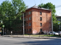 neighbour house: st. Danila Zverev, house 10. Apartment house