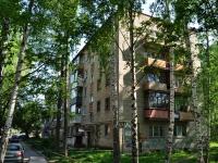 neighbour house: st. Danila Zverev, house 10А. Apartment house