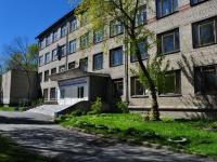 neighbour house: st. Danila Zverev, house 11. technical school Свердловский кооперативный техникум Облпотребсоюза, НОУ