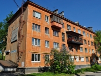 neighbour house: st. Danila Zverev, house 12. Apartment house