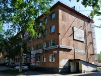 Yekaterinburg, Danila Zverev st, house 12. Apartment house