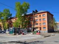 neighbour house: st. Danila Zverev, house 14. Apartment house