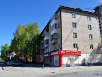 neighbour house: st. Danila Zverev, house 16. Apartment house