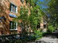 neighbour house: st. Danila Zverev, house 17. Apartment house