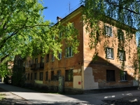 Yekaterinburg, Danila Zverev st, house 18. Apartment house