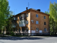neighbour house: st. Danila Zverev, house 21. Apartment house