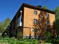 叶卡捷琳堡市, Danila Zverev st, 房屋 21. 公寓楼