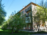 neighbour house: st. Danila Zverev, house 32. Apartment house