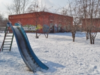 Yekaterinburg, Danila Zverev st, service building