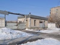 Екатеринбург, улица Данилы Зверева, многофункциональное здание