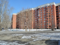 Yekaterinburg, Dizelny alley, house 31. Apartment house